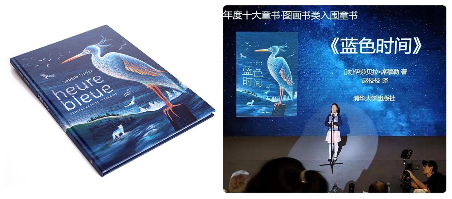 Prix Shenzhen